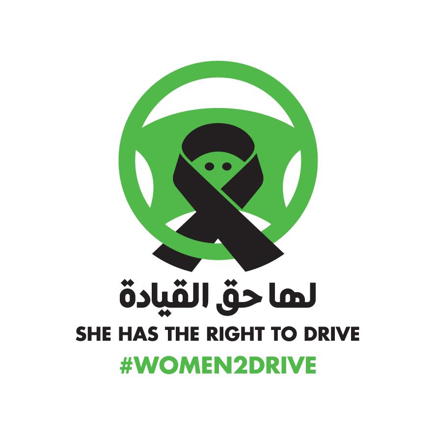 #Women2drive logo